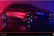 Concept A Sedan Design – Trailer – Mercedes-Benz original