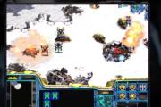 StarCraft Remastered Announcement
