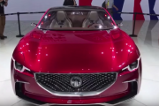 MG has a new sports car! E Motion concept revealed in Shanghai