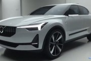 First Volvo EV Will Have at Least 250 Miles of Range