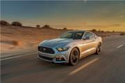 550-Horsepower Ford Mustang EcoBoost