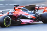 2017 Formula One