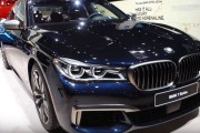 2017 BMW M760i xDrive Close-Up Look!