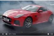 2018 Jaguar F-Type Review - Full Walkthrough