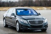 2017 Mercedes Maybach S550 4MATIC