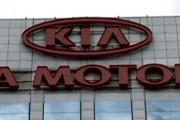 Kia Motors To Enter India | News