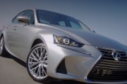 2017 Lexus IS 200t - Drive, Interior and Exterior