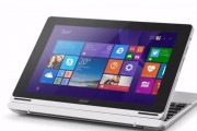 Acer Aspire Switch Pro 3 is the new addition to Acer Switch series