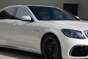 2018 Mercedes AMG S63 4Matic