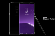 Samsung Galaxy note 8 introduction