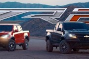 Brand-New 2017 Chevy Colorado ZR2 - The Ultimate Off-Road Adventure