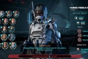 MASS EFFECT: ANDROMEDA | Multiplayer | Official Gameplay Series
