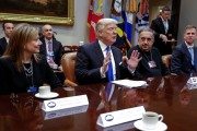 US Auto Industry Leaders And President Donald Trump Address America's Economy