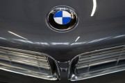BMW Wants To Dominate Electric Car Sales