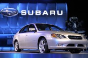 Subaru Joining EV Market