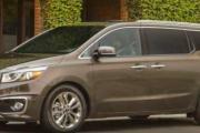 Kia Sedona 2017 Car Review