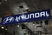 Hyundai's Kono Electric Vehicle