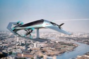 Aston Martin flying car concept