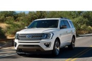 A look at the 2020 Ford Expedition and Ford Expedition Max: What is New with This Full-Size SUV
