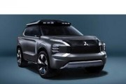 Is the American SUV Ready to meet Mitsubishi's Next-Generation Hybrid SUVs in 2019 Tokyo Motor Show