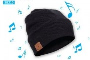 1 You Will Love This Bluetooth Beanie Hat for All Seasons