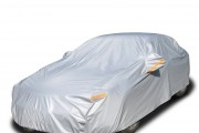 1 Secure your car with this all-season car cover, do not wait!