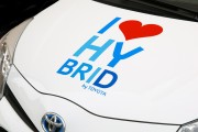 Are Hybrid Cars Worth It?