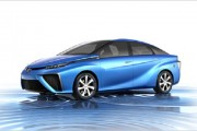 Toyota Fuel-Cell Vehicle (FCV)