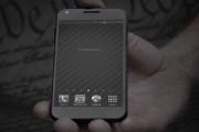 FreedomPop Privacy Phone
