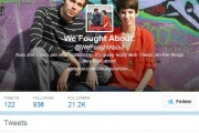 Twitter @WeFoughtAbout Couple Engaged