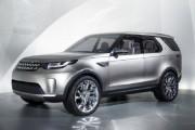 Jaguar Land Rover Discovery Concept 2014