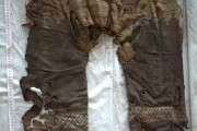 World's Oldest Pair of Pants