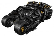 The Batman Tumbler.