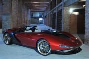 Ferrari Sergio front exterior