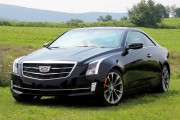 The 2015 Cadillac ATS Coupe makes a stunning entrance.